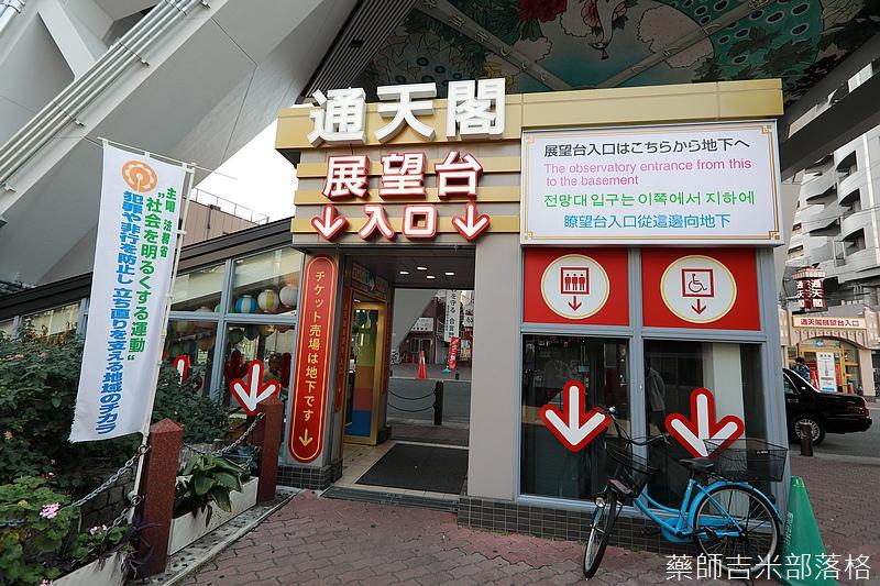 Osaka_161117_039.jpg