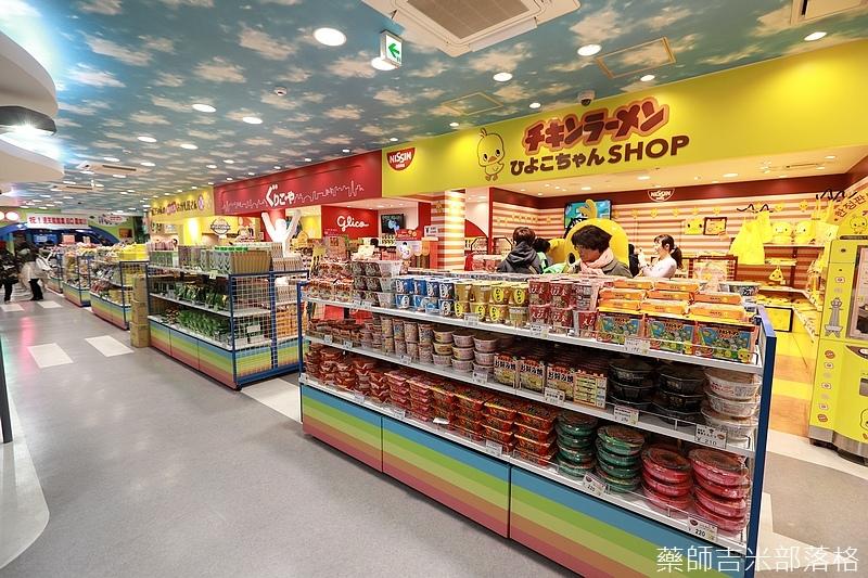 Osaka_161117_041.jpg