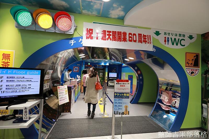 Osaka_161117_044.jpg