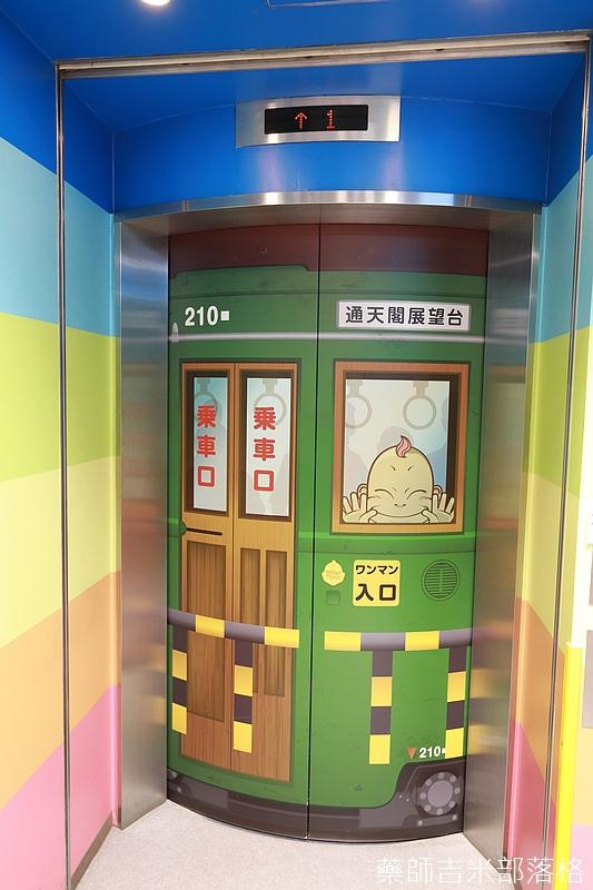 Osaka_161117_050.jpg