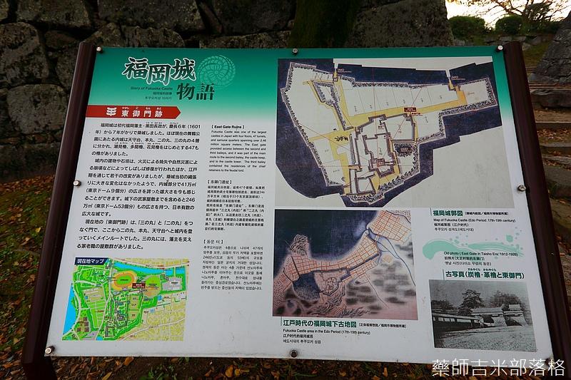 Kyushu_161113_226.jpg