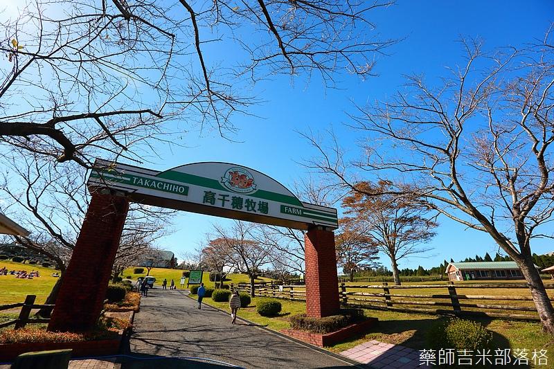 Kyushu_161111_274.jpg