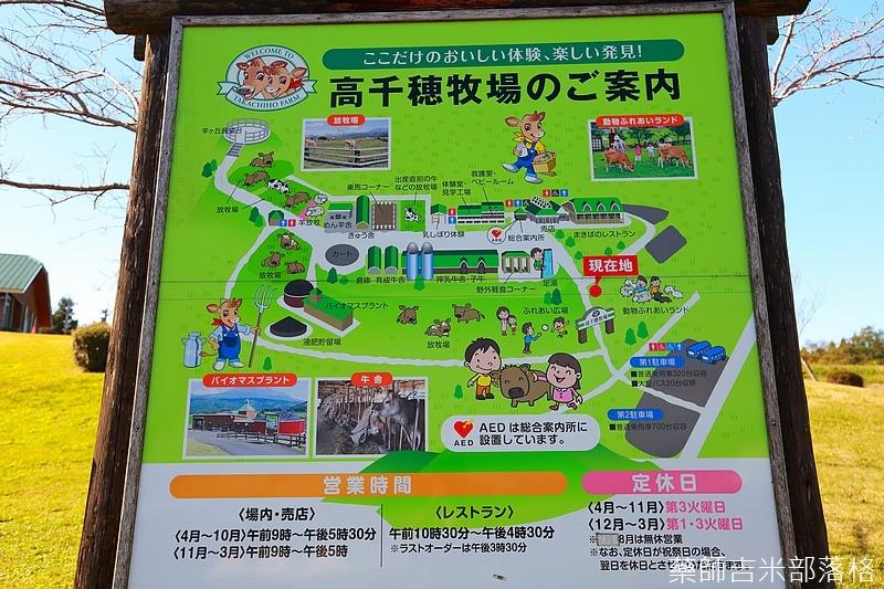 Kyushu_161111_280.jpg
