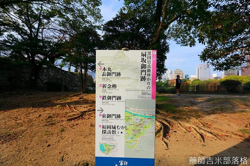 Kyushu_161113_245.jpg