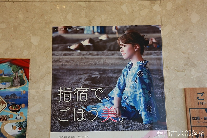 Kyushu_161110_335.jpg