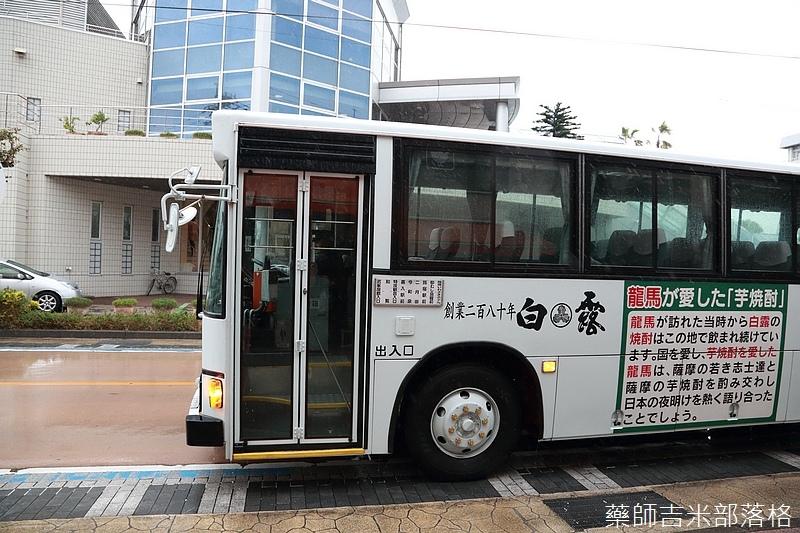 Kyushu_161110_338.jpg