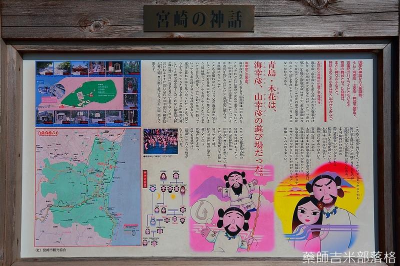 Kyushu_161112_279.jpg