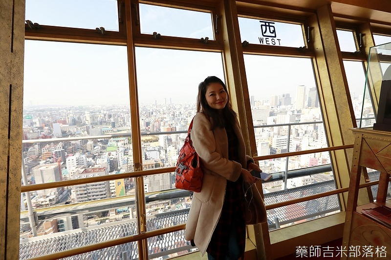 Osaka_161117_093.jpg