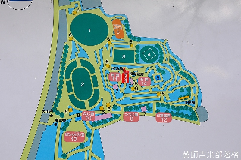 Kyushu_161113_262.jpg