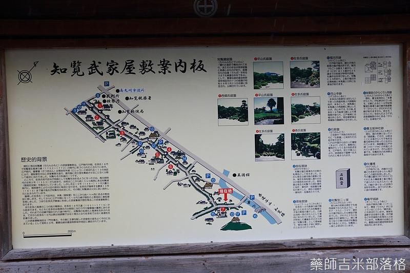 Kyushu_161110_352.jpg