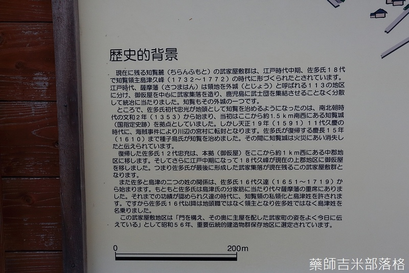 Kyushu_161110_354.jpg