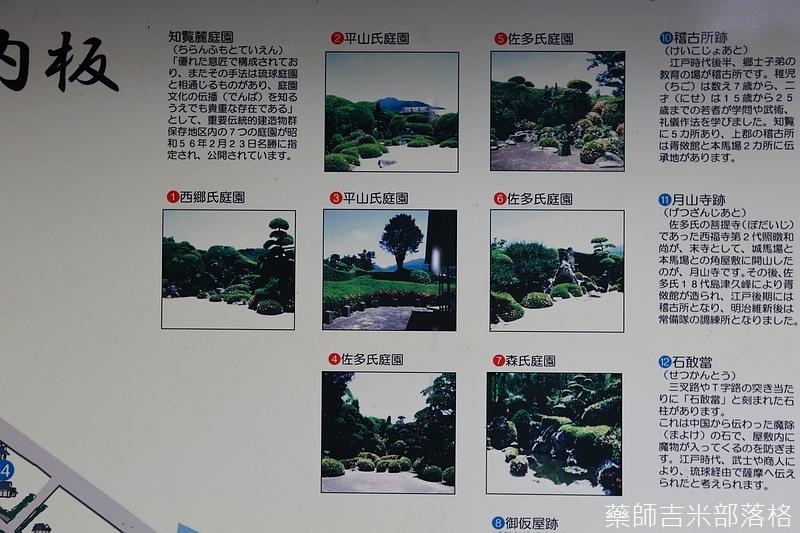 Kyushu_161110_355.jpg
