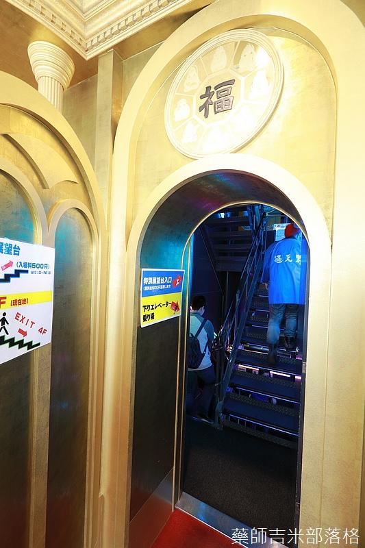 Osaka_161117_103.jpg