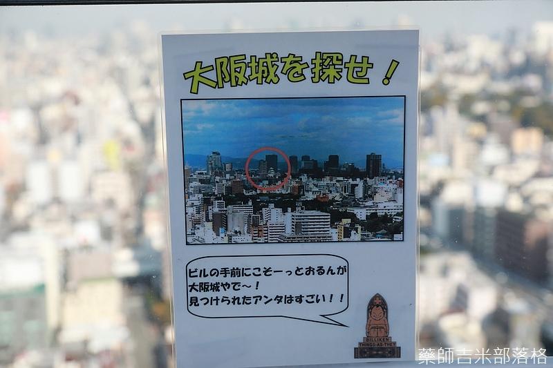 Osaka_161117_122.jpg