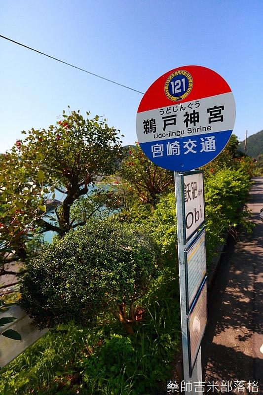 Kyushu_161112_315.jpg