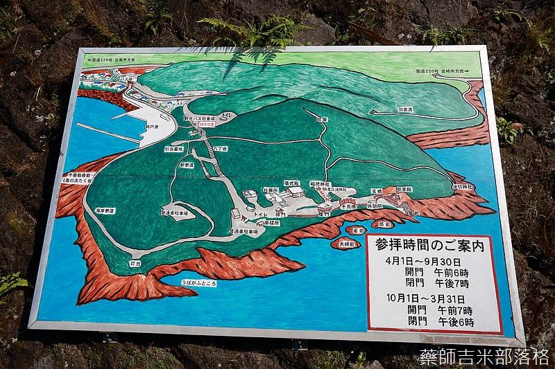 Kyushu_161112_317.jpg