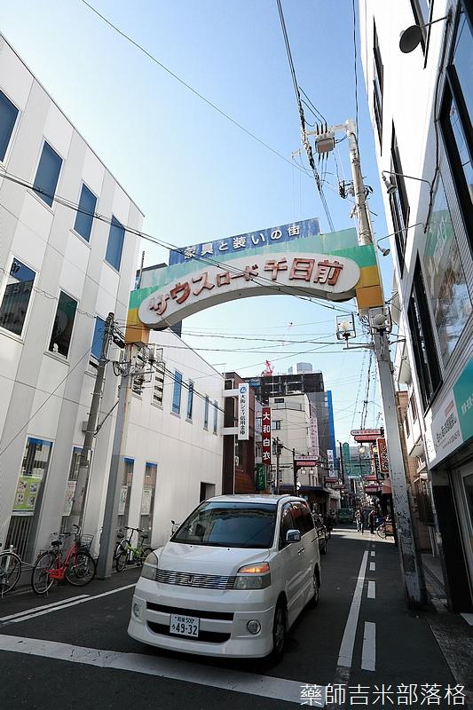 Osaka_161116_153.jpg