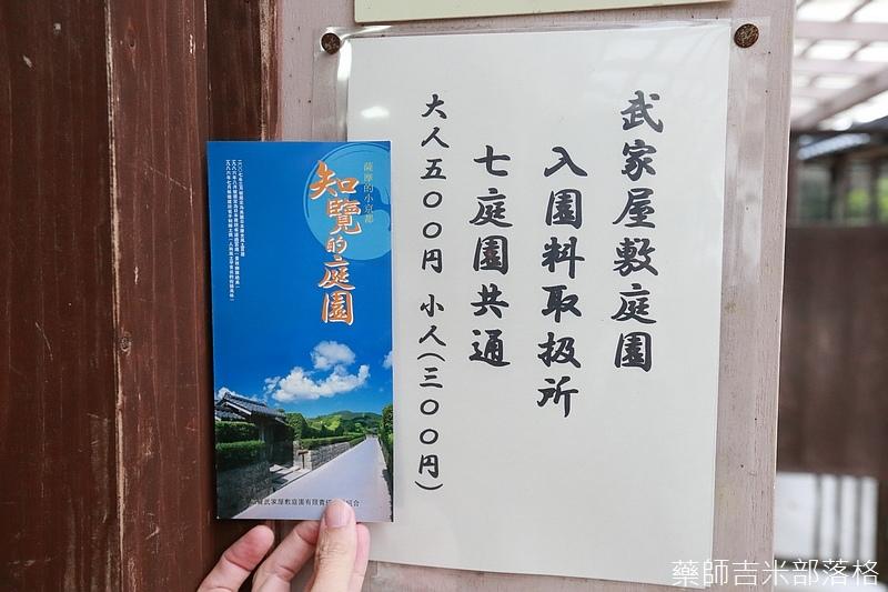 Kyushu_161110_389.jpg