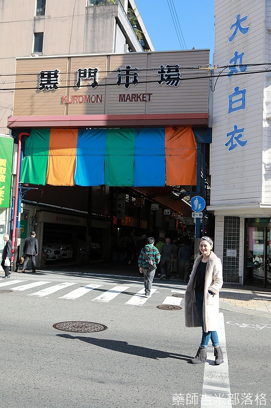 Osaka_161116_156.jpg