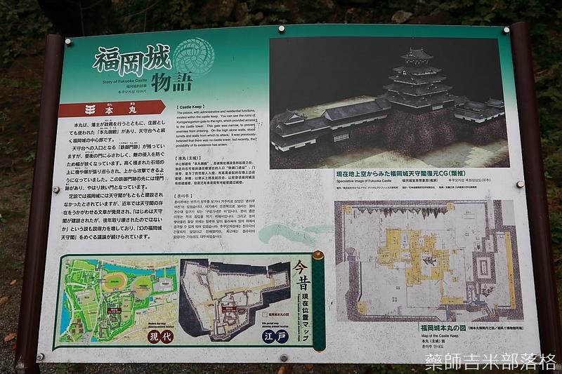 Kyushu_161113_314.jpg