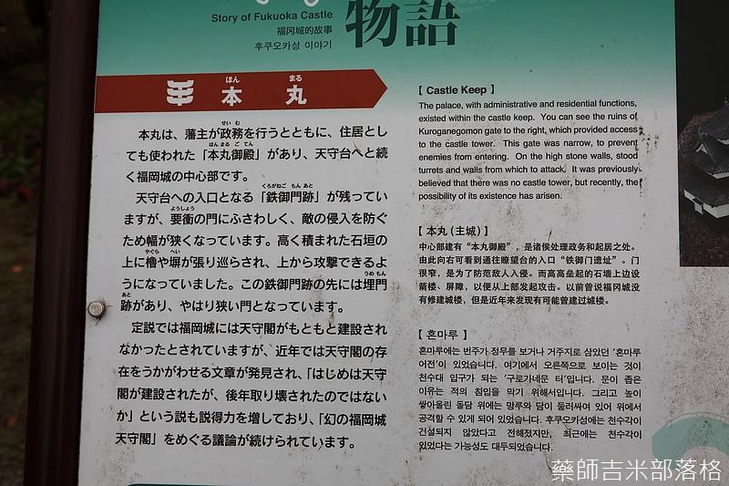 Kyushu_161113_315.jpg