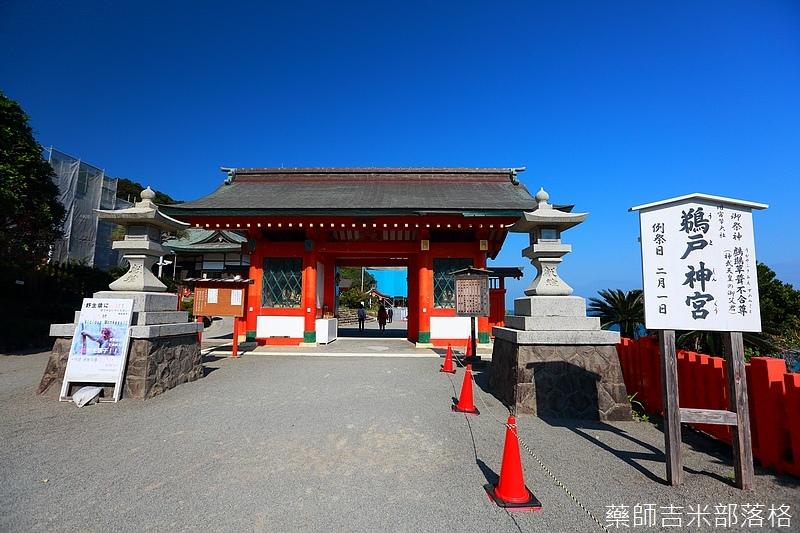 Kyushu_161112_340.jpg