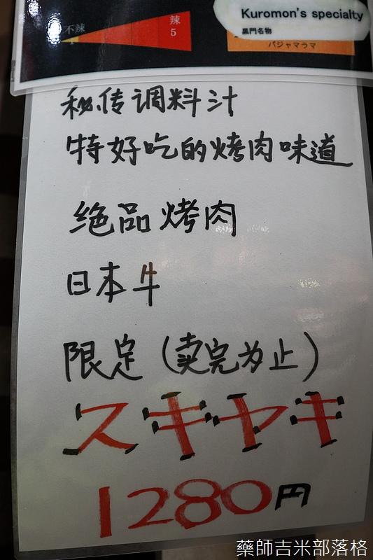 Osaka_161116_176.jpg