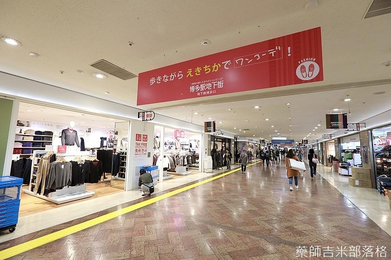 Kyushu_161114_315.jpg