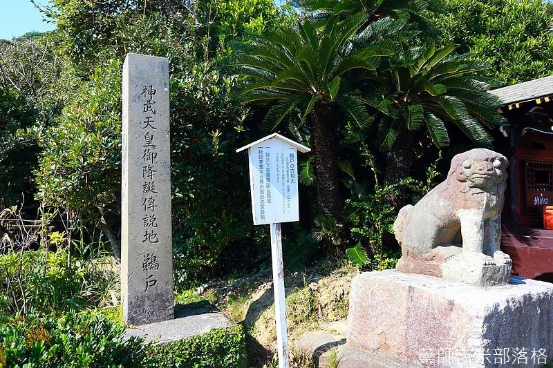 Kyushu_161112_365.jpg