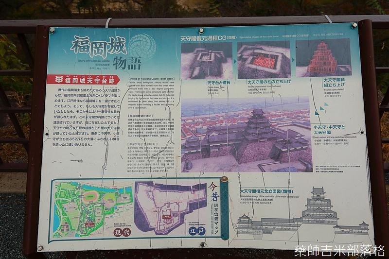 Kyushu_161113_349.jpg