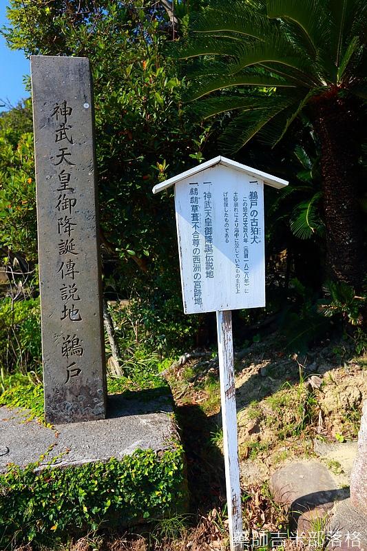 Kyushu_161112_366.jpg
