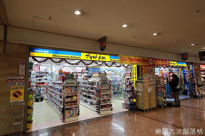 Kyushu_161114_319.jpg