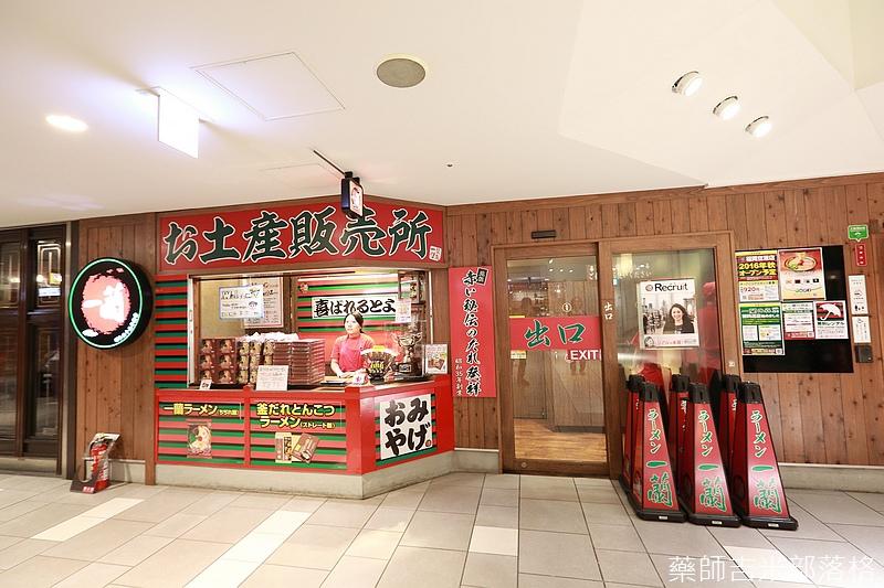 Kyushu_161114_321.jpg