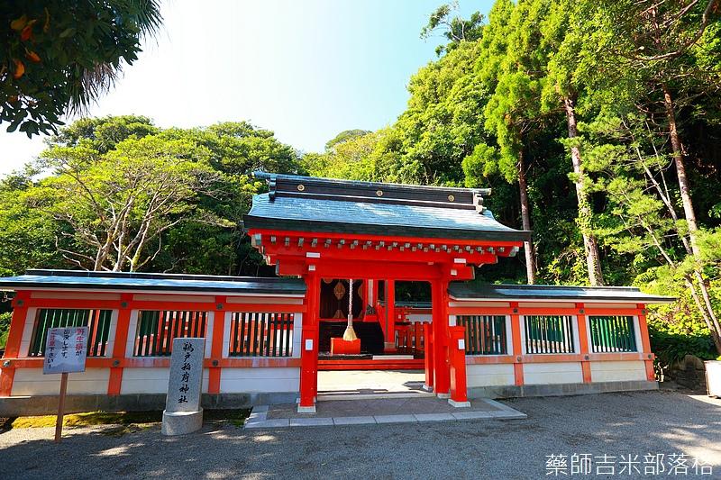 Kyushu_161112_370.jpg