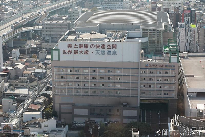 Osaka_161117_191.jpg