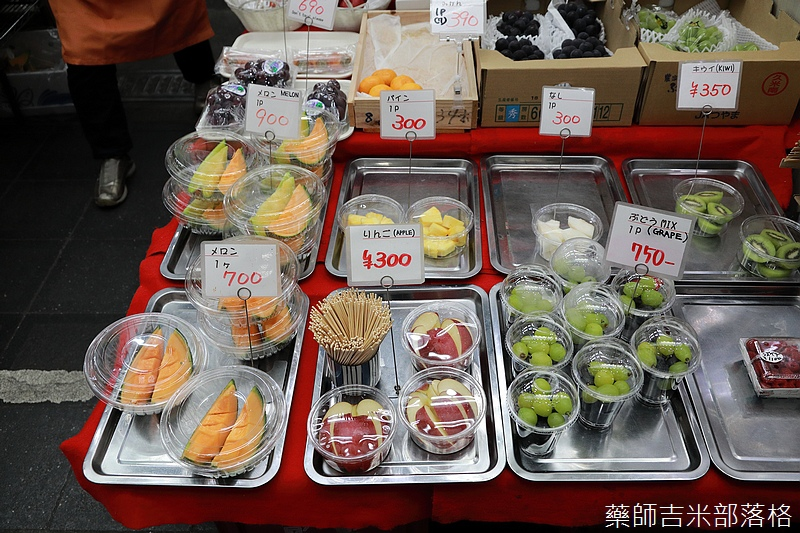Osaka_161116_228.jpg