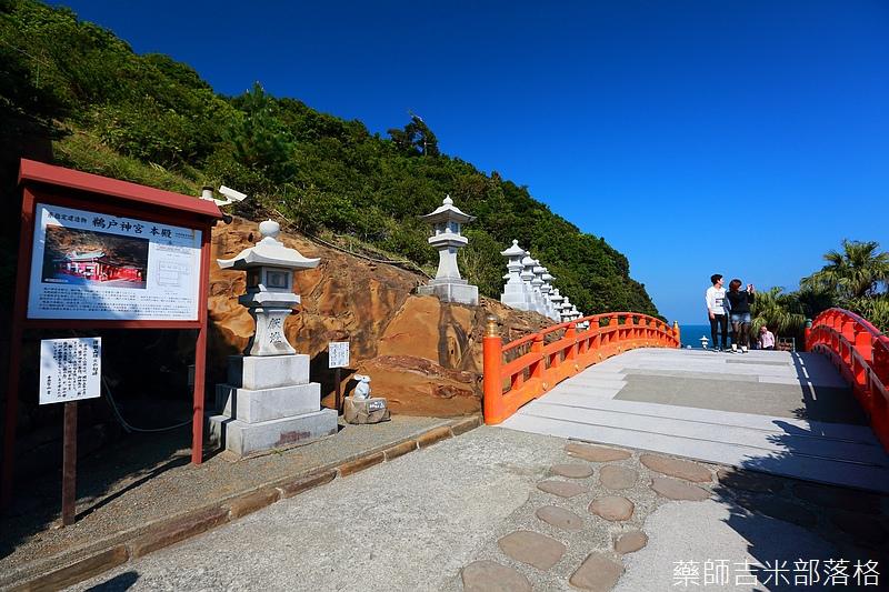 Kyushu_161112_387.jpg