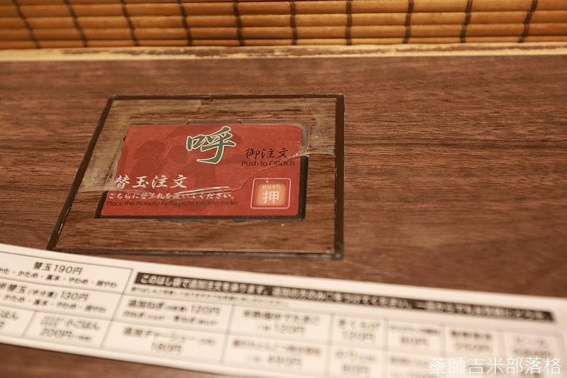 Kyushu_161114_350.jpg