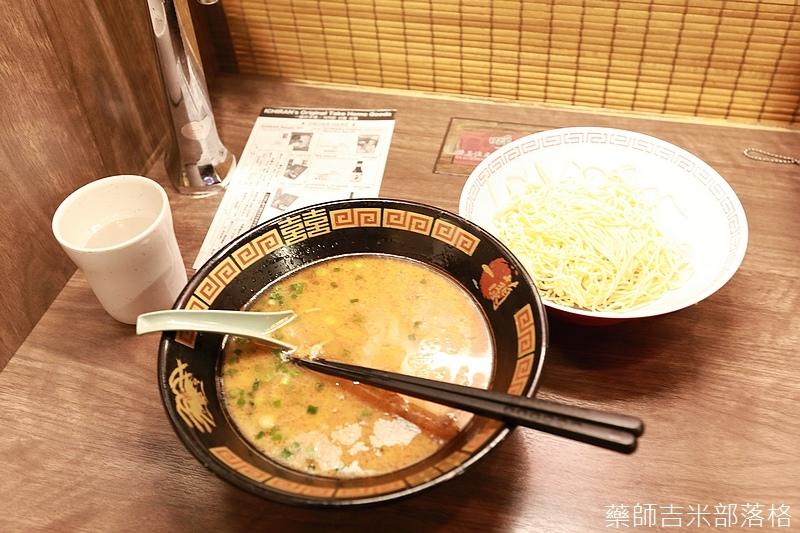 Kyushu_161114_354.jpg