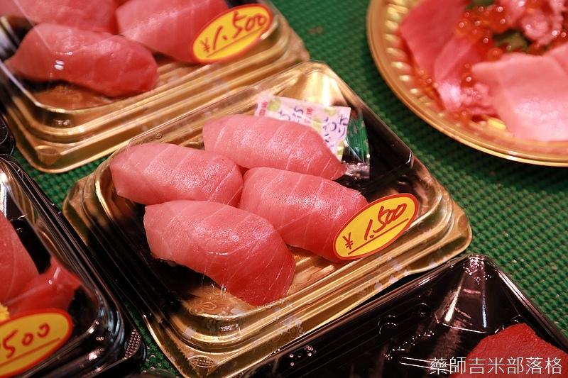 Osaka_161116_241.jpg