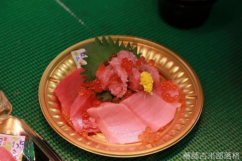 Osaka_161116_242.jpg