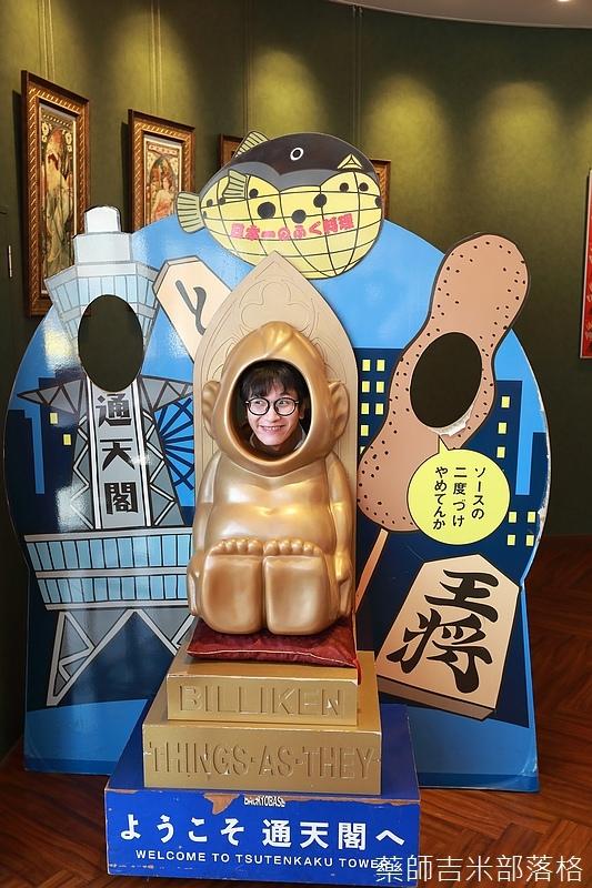 Osaka_161117_221.jpg