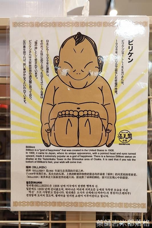 Osaka_161117_223.jpg