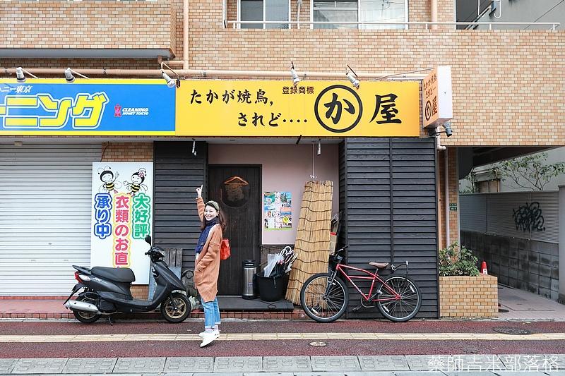 Kyushu_161114_364.jpg
