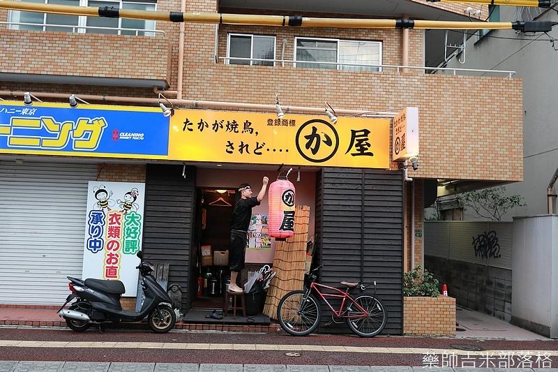 Kyushu_161114_368.jpg