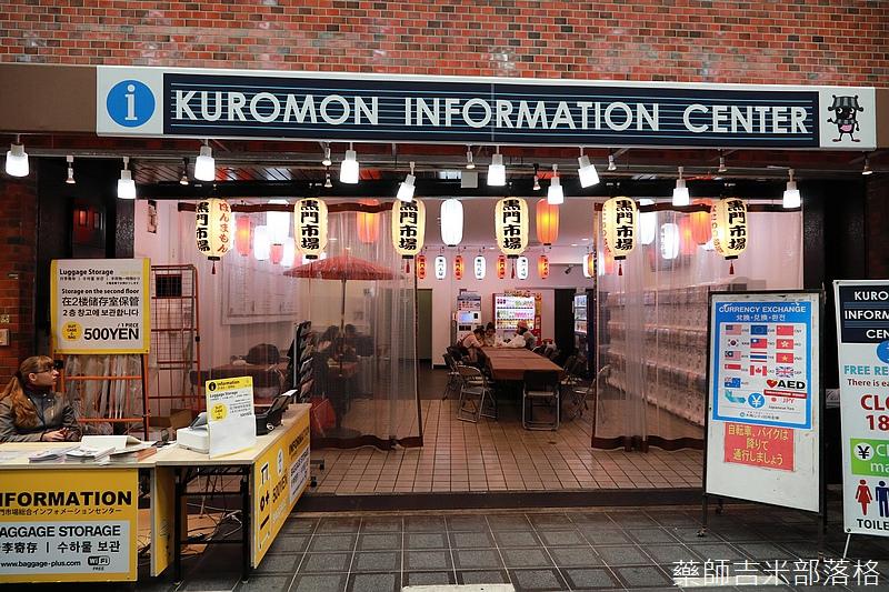 Osaka_161116_252.jpg