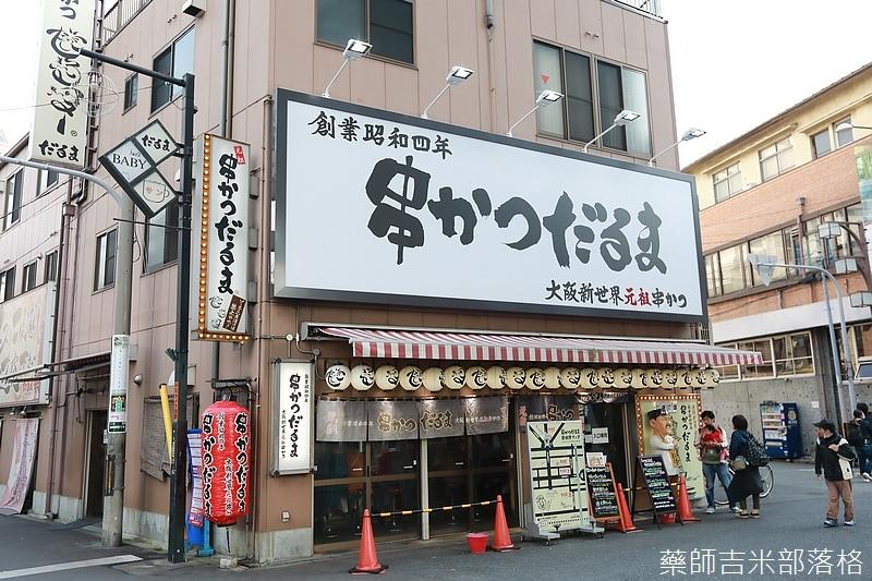 Osaka_161117_229.jpg