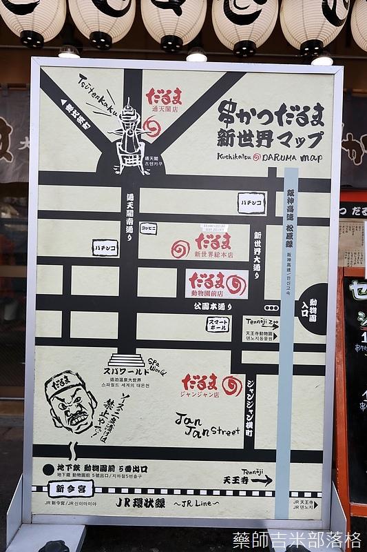 Osaka_161117_231.jpg