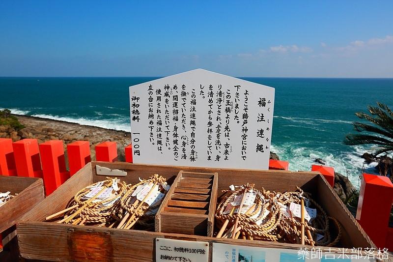 Kyushu_161112_414.jpg