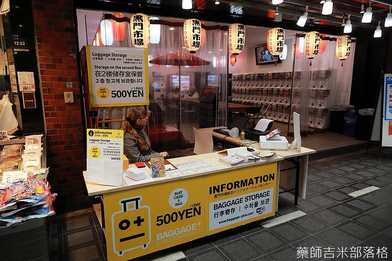 Osaka_161116_256.jpg